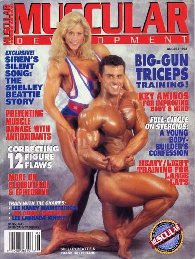 Shelley Beattie Md-august-1993