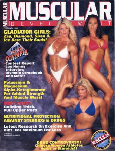 Shelley Beattie Md-february-1994