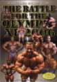 2006 Battle for the Olympia DVD